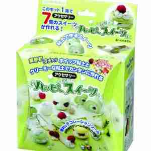 Paper Clay Miniature Food Kit - Green Tea (Large)