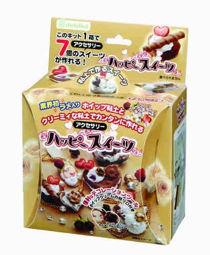 Paper Clay Miniature Food Kit - Chocolate (Large)