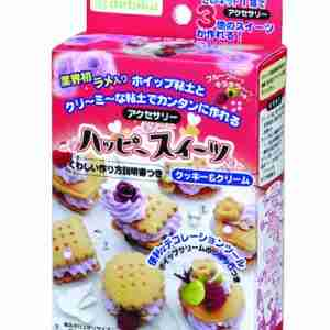 Paper Clay Miniature Food Kit - Cookies and Cream (Small)