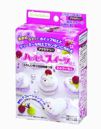 Paper Clay Miniature Food Kit - Milk (Small)