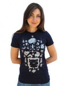 Guts and Glands Tee T-Shirt by IHeartGuts