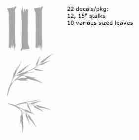 "Stylish Zen ""Bamboo"" Wall Sticker / Decal in Tan"