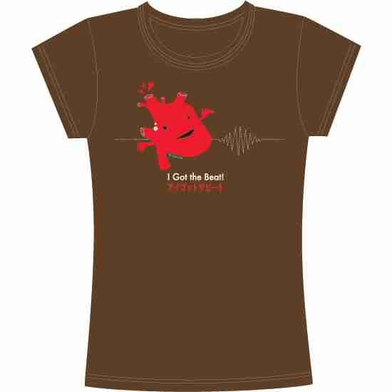 I Got The Beat Tshirt By I Heart Guts