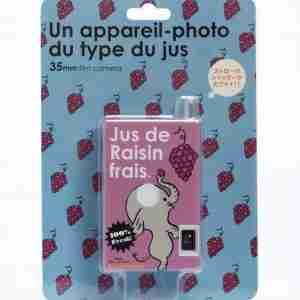 Fuuvi Juice Box 35mm Film Point-n-Click Camera - Grape