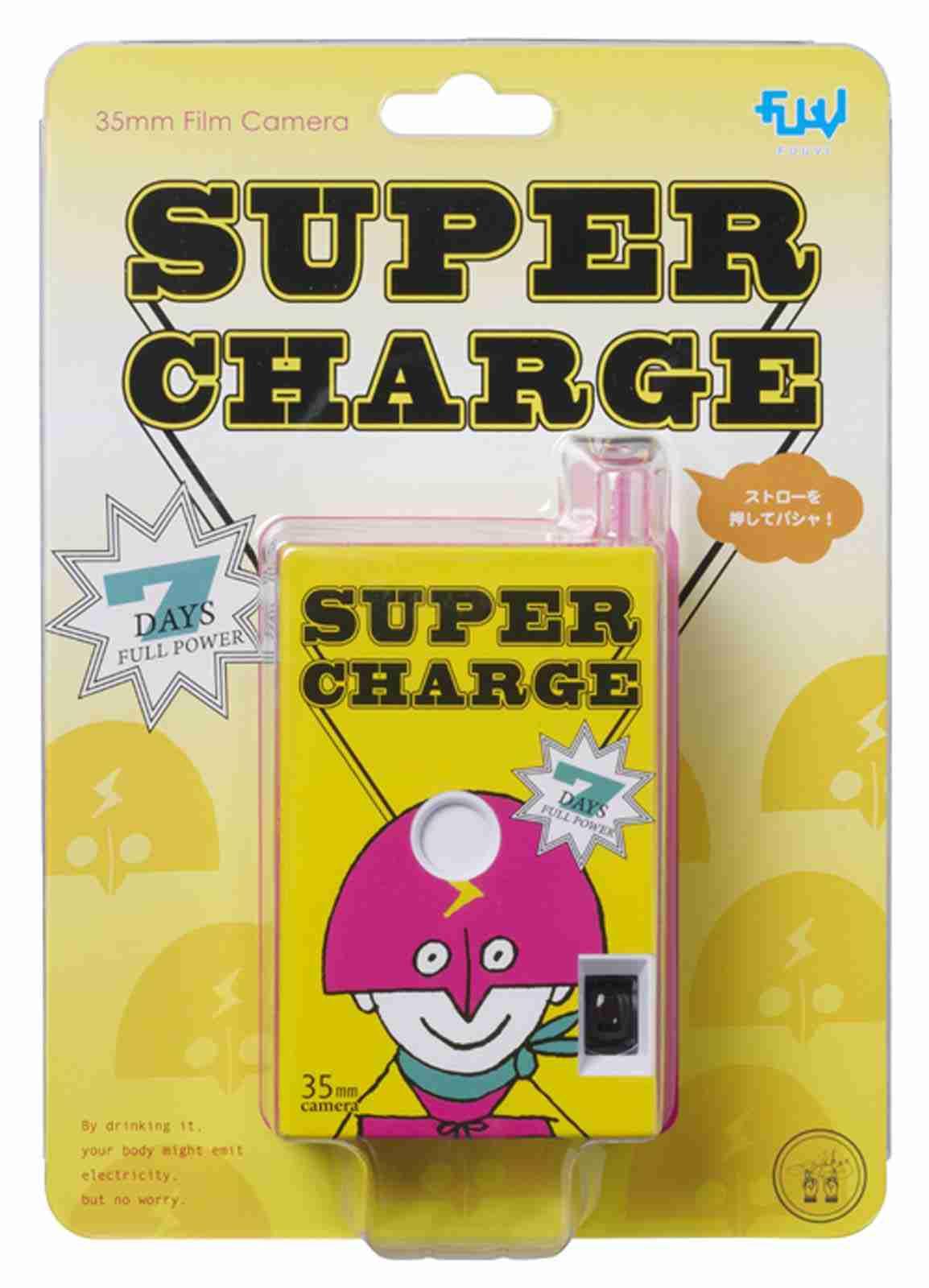Fuuvi Juice Box 35mm Film Point-n-Click Camera - Super Charge