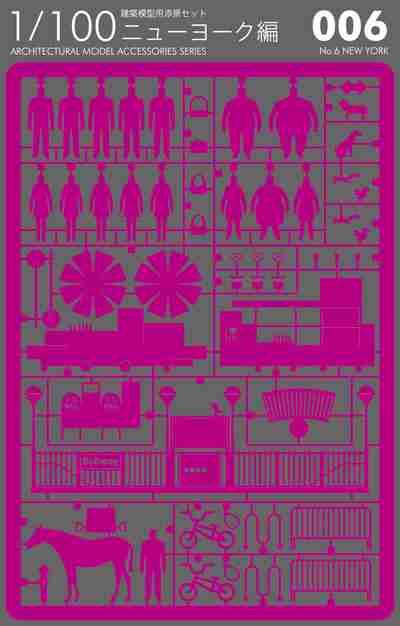 1/100 Mini Architectural Model: New York City