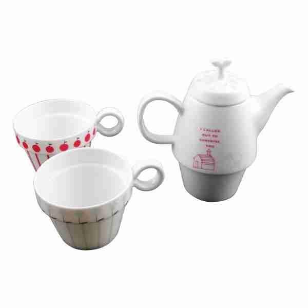 Tea for Two Cheerful Sunday by Shinzi Katoh