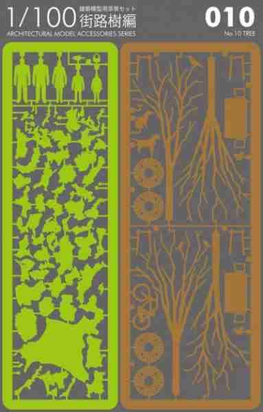 1/100 Mini Architectural Model: Trees